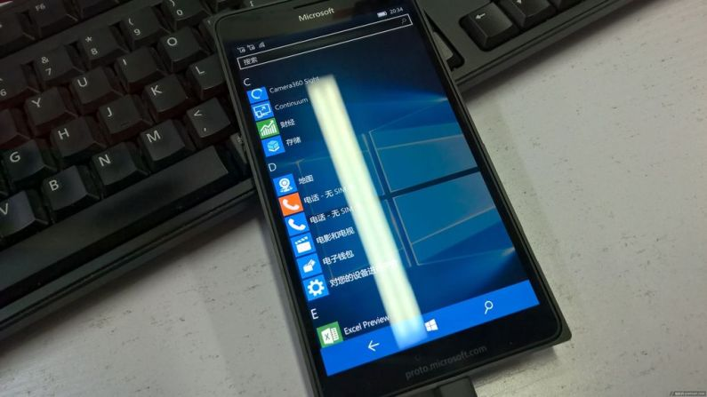 Microsoft Lumia 950 XL leak