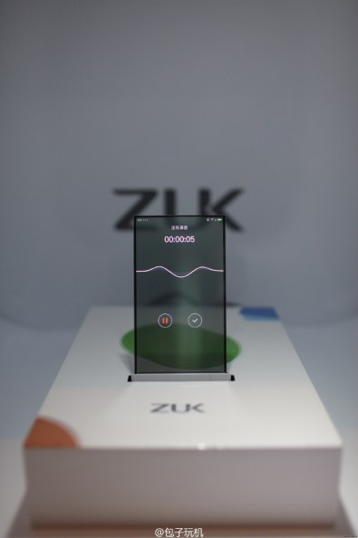 ZUK transparent screen phone prototype 5