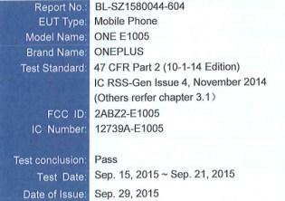 OnePlus One E1005 leak 4