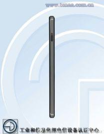 OnePlus One E1005 leak 5