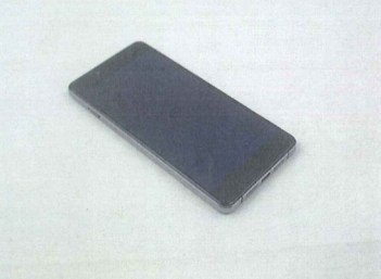 OnePlus One E1005 leak