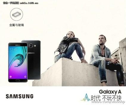 Samsung Galaxy A9 leak (2)