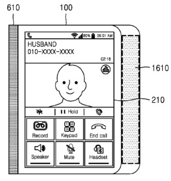 Samsung foldable tablet patent (8)