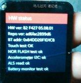 Nokia Moonraker leak (3)