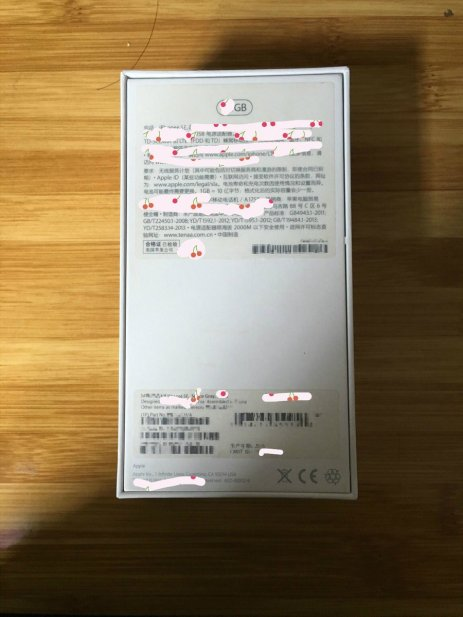 iPhone 6 SE box leak (2)