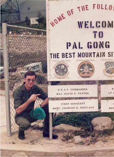 Palgongsan, Korea, 1986