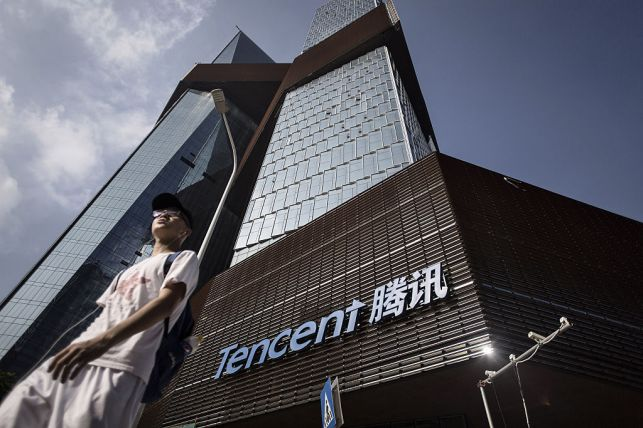 Tencent becomes a Linux Foundation platinum member to increase its focus on open source
