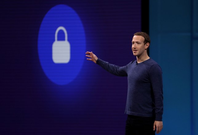 Facebook is still falling short on privacy, says German minister