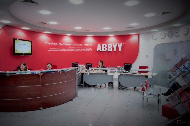 Abbyy leaked 203,000 sensitive customer documents in server lapse