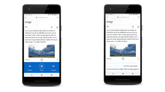 Google Go search app for emerging markets can now read out website content