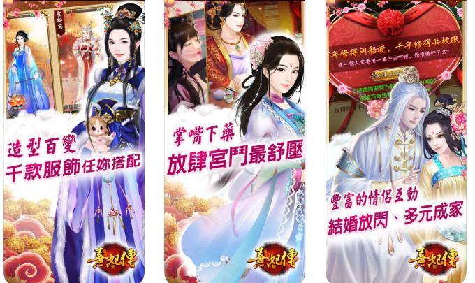china games