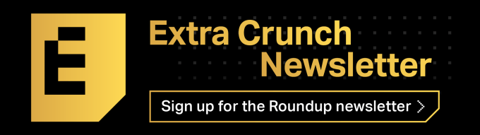 extra crunch roundup newsletter banner - Vertical market networks, effective startup names, Libra, Carbon, and Sidewalk Labs