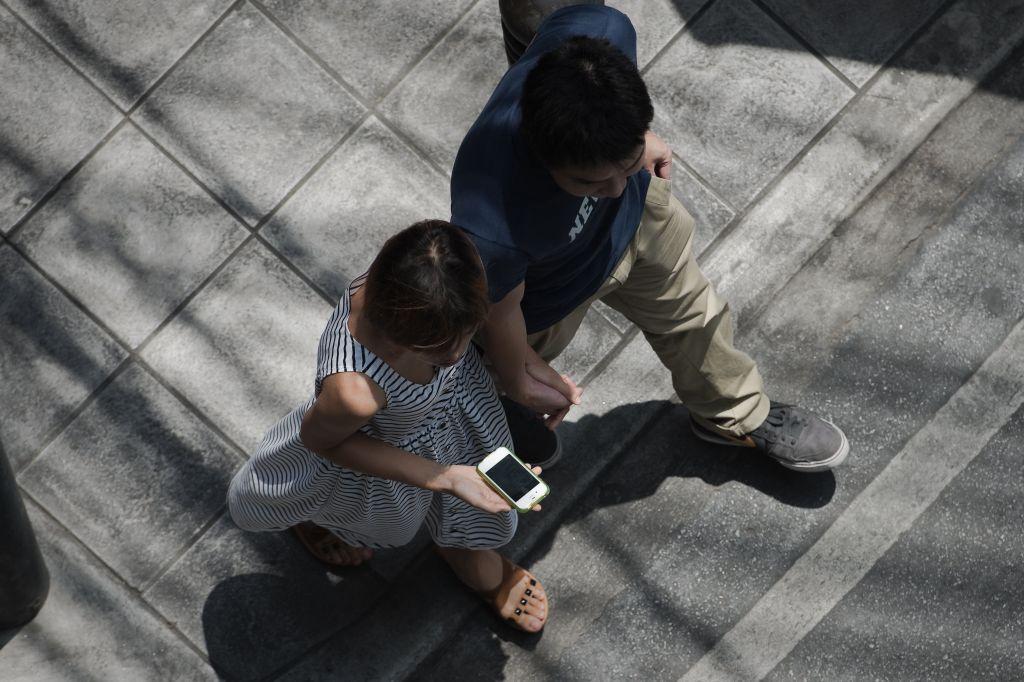 태국, 1위 통신사 80억건 데이터 유출