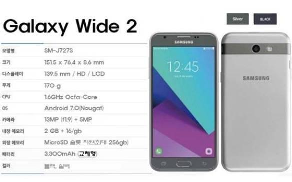 Galaxy Wide 2