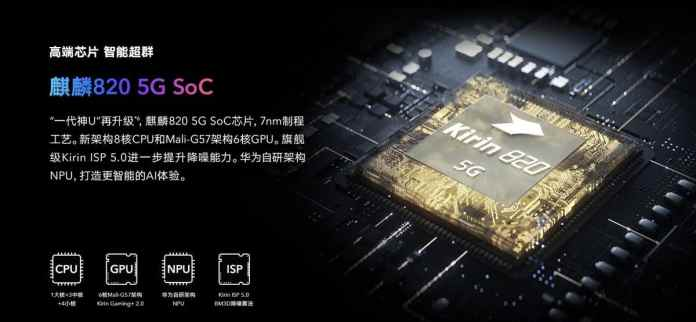 """Kirin 820 5G - """"Kirin 820 5G vs. Snapdragon 855 Plus: Which One's Better?"""""""