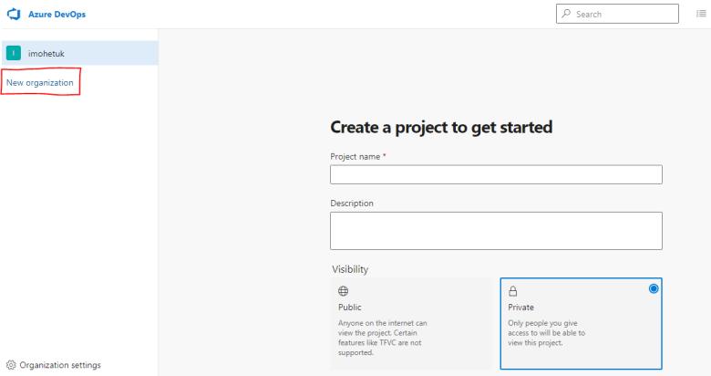 Azure-DevOps-Interface