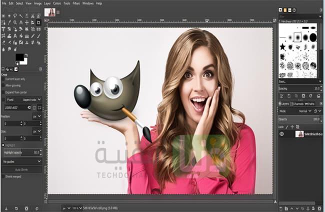برنامج تعديل الصور GIMP