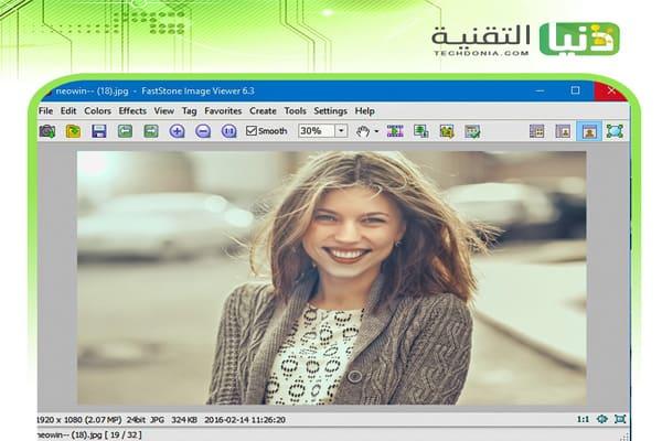 برنامج FastStone Image Viewer