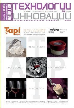 Технології та Інновації, №4 (33) 2014