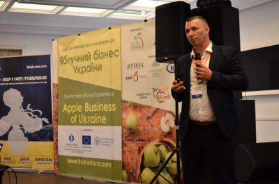 «Яблучний бізнес України-2019» – як минула конфренція у Дніпрі