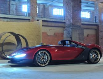 Want To Buy This Ferrari? You Will Need An Invite