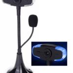 At First Sight Webcam