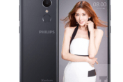 philips X596 launched