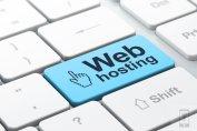 best hosting service for wordpress