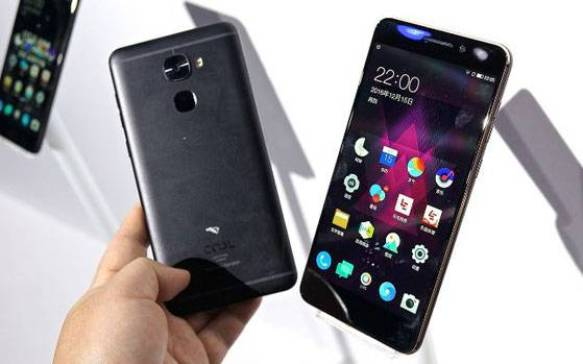 cool changer s1 from coolpad and leeco