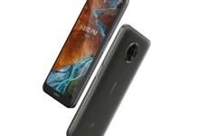 Nokia-G300