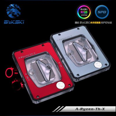 bysky waterblock for amd threadripper