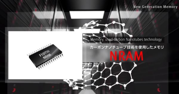 Fujitsu NRAM