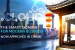 Domini .cloud, Aruba fa il suo ingresso in Cina