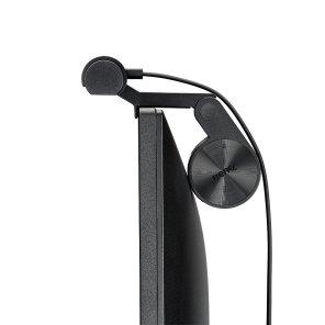 BenQ ScreenBar lamp