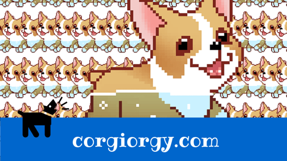 corgi-website
