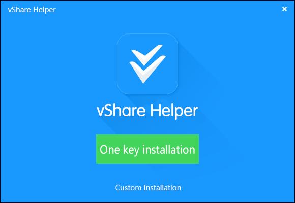 vShare Helper Installer