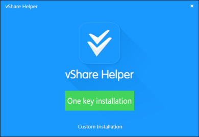 vShare Helper Installer