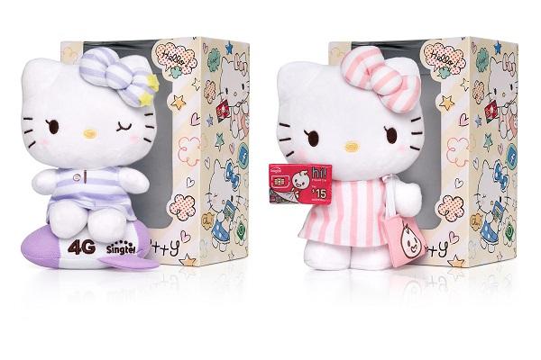 Hello Kitty Plush Toys : Ty hello kitty plush doll lot of stuffed animal toy cat sanrio