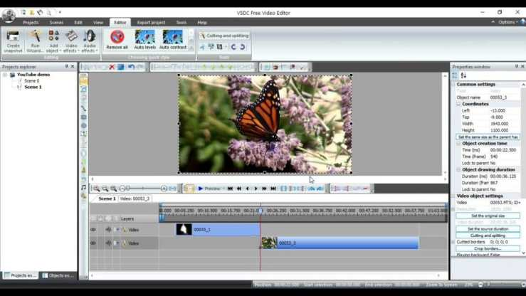 VSDC video editing software