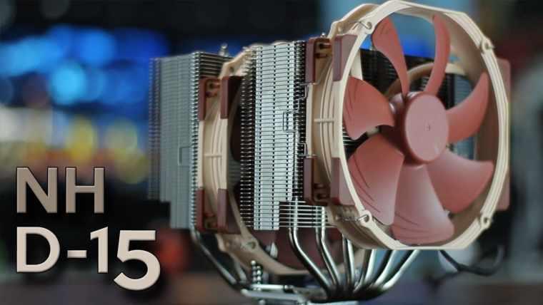 Noctua NH-D15 Air Cooler