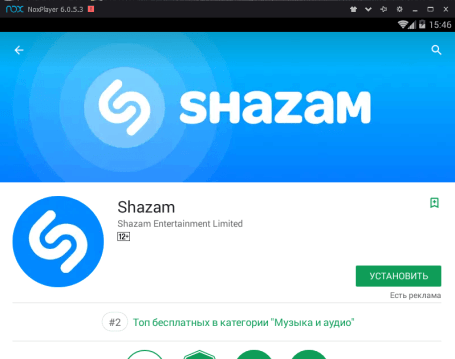 How to Download Shazam for PC? (Windows 10 Exclusive)