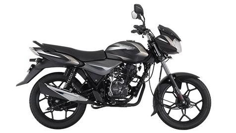 List of Bajaj Bikes In Nepal | Price, Info, Specs & Images 30