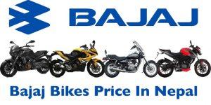 List of Bajaj Bikes In Nepal   Price, Info, Specs & Images