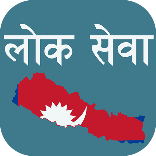 Top 10 Useful And Popular Nepali Apps