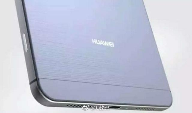 Huawei Mate 10 Leaked rear panel bottom