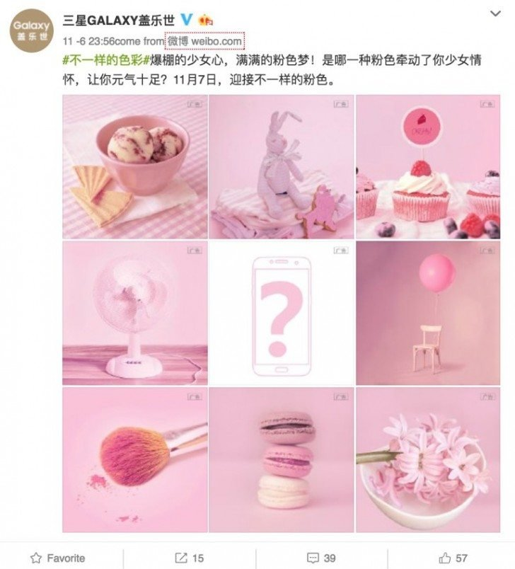weido post for samsung new pink smartphone