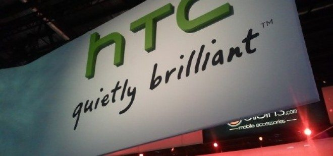 htc-booth-520x2453-e1324439862739