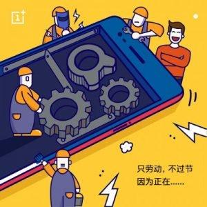 Ανέβηκε από τον CEO Pete Lau το πρώτο teaser για το OnePlus 5