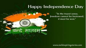 Motivational Independence Day Quotes And Sayings