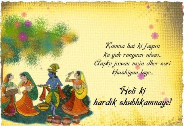 Happy Holi 10
